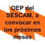 Oferta de Empleo Público del SESCAM
